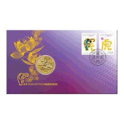 2010 $1 Lunar Year of the Tiger Coin & Stamp Cover PNC