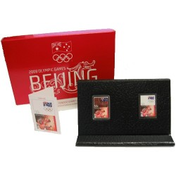 2008 Beijing Olympic Games Stamp & Silver Coin - Only 8,000 Minted