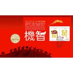 2008 $1 Lunar Year of the Rat / Mouse Coin & Stamp Cover PNC