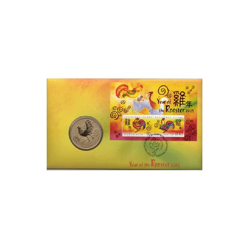 2005 50c Year of the Rooster Coin & Stamp Cover PNC