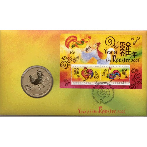 2005 50c Year of the Rooster Coin & Stamp Cover PNC - Coin City