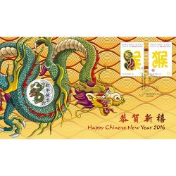2016 $1 Chinese New Year Coin & Stamp Cover PNC