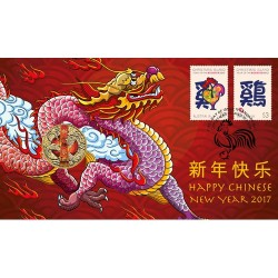 2017 $1 Chinese New Year Coin & Stamp Cover PNC