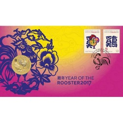 2017 $1 Year of the Rooster Coin & Stamp Cover PNC