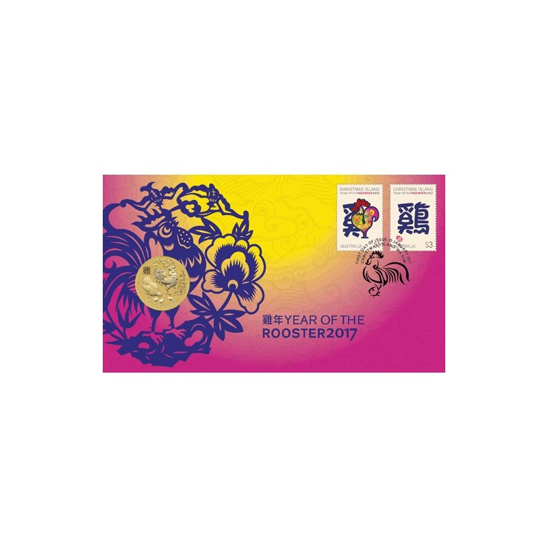 2017 1 Year Of The Rooster Coin Stamp Cover PNC