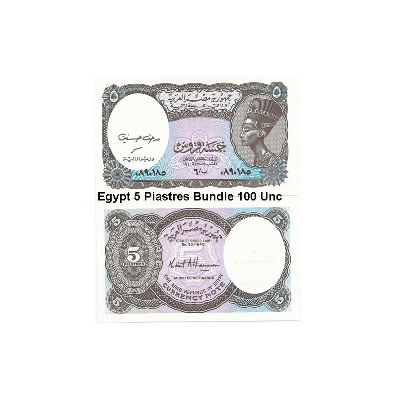 Egypt 5 Piastres Bundle 100 Uncirculated Banknotes