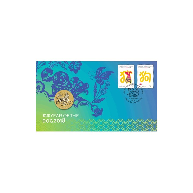 2018 $1 Year of the Dog Coin & Stamp Cover PNC