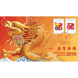 2019 $1 Happy Chinese New Year Coin & Stamp Cover PNC
