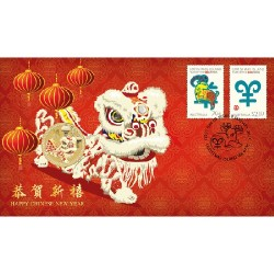 2015 $1 Chinese Lion Dance Stamp & Coin Cover PNC